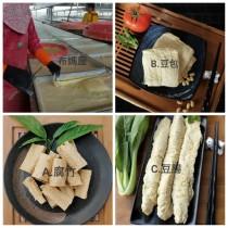 A腐竹/B豆皮/C豆腸
